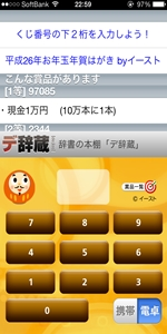 IMG_1560_R.jpg