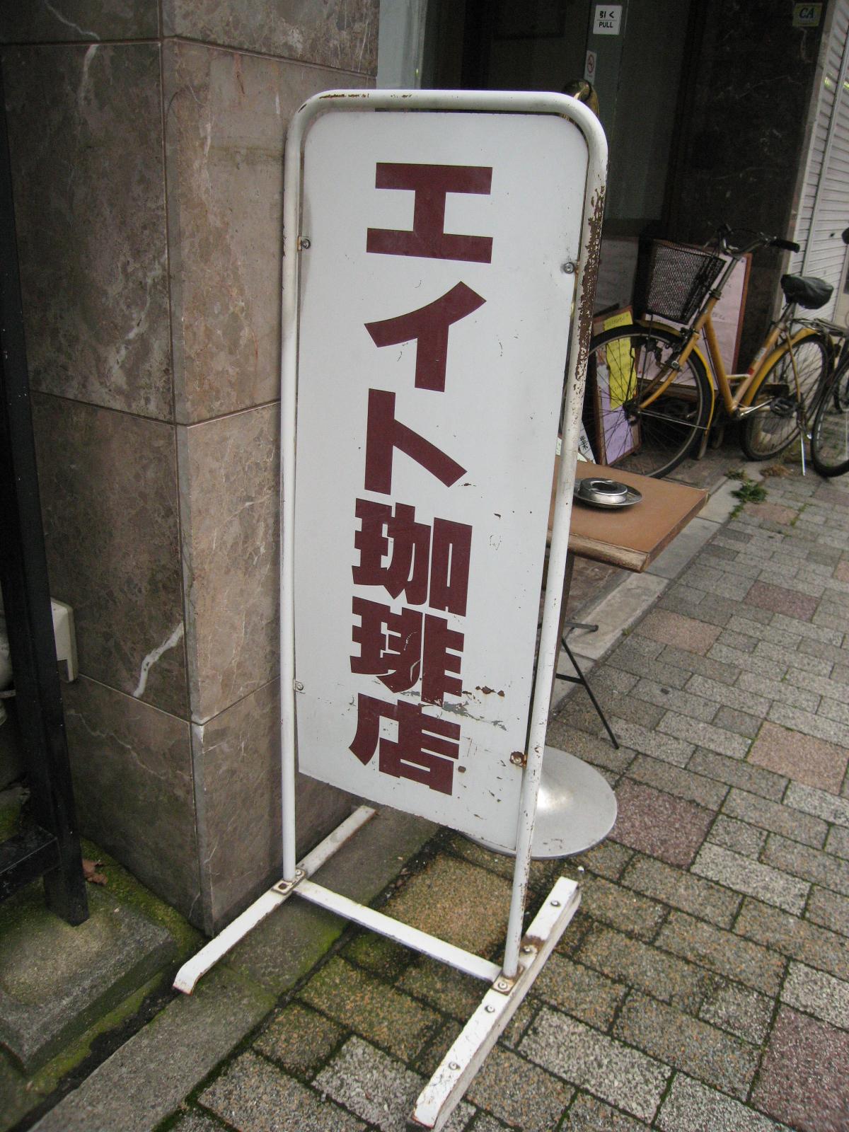 IMG_7699.jpg