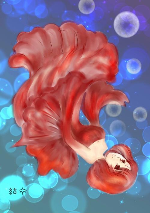 「金魚」1